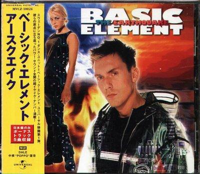 八八 - Basic Element - The Earthquake - 日版CD+5BONUS+OBI 台中市