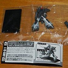 Gundam Collection DX6 - LX6 AMX-011 渣古III 01 槍 1/400 有蛋紙