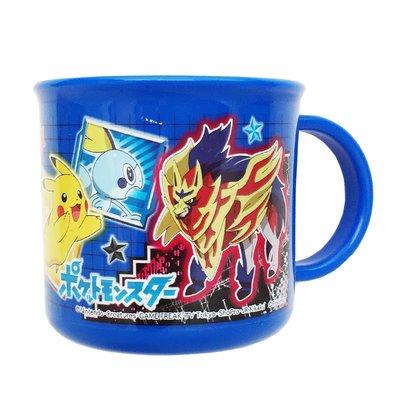 (現貨)日本 SKATER 皮卡丘 寶可夢精靈 神奇寶貝 漱口杯 水杯 學習杯 兒童 果汁杯