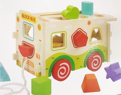 【晴晴百寶盒】木製智力盒拼裝車 13塊幾何形狀顏色配對智力盒 意志啟蒙 生日禮物 送禮禮品 CP值高 平價促銷 A130