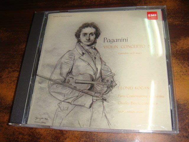 好音悅 Leonid Kogan 柯崗 Paganini 帕格尼尼 第一號小提琴協奏曲 Cantabile EMI 日版