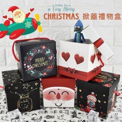 鉛筆巴士- 現貨創意掀蓋式【聖誕禮物盒】聖誕盒聖誕老人餅乾盒糖果盒耶誕節包裝盒禮物盒禮品盒蘋果盒交換禮物生日禮物婚禮小物