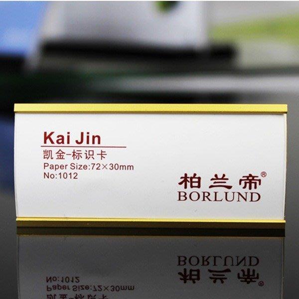 5Cgo 【批發】含稅會員有優惠 15805118193 展示品工牌工號牌金屬胸牌強磁性磁鐵胸牌1010紙 (10個裝)