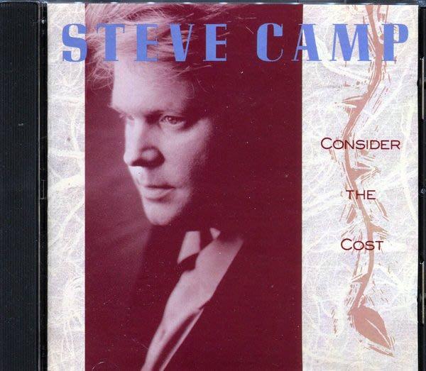 【塵封音樂盒】Steve Camp - Consider the Cost