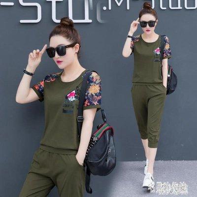 運動套裝 休閑套裝女2019夏季新款韓版時尚大碼寬鬆短袖跑步兩件套潮 DJ8616