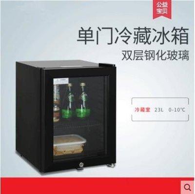 『格倫雅品』哈士奇 SC-46SSC小冰箱酒店冰箱單門冷藏家用小型冰箱冰吧