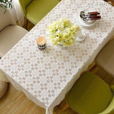 桌布茶幾桌布蕾絲餐桌布長方形布藝臺布歐式圓家用小清新桌布棉麻蓋布