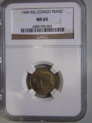 比屬剛果 1949 1法郎 NGC MS65