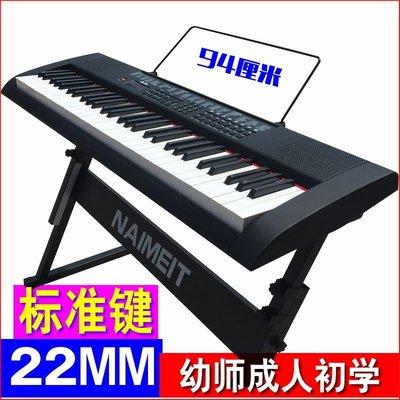 電子琴官網正品雅馬哈標準電子琴61鋼琴鍵初學者成年人家教學前教育幼師