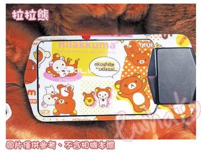 【eWhat億華】出清 Casio TR150 TR-150 專用機身貼 卡通系列 拉拉熊 TR100 也可用【3】