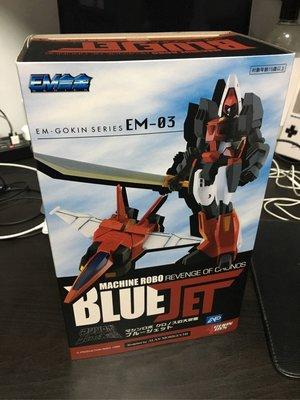 EM合金 Blue Jet