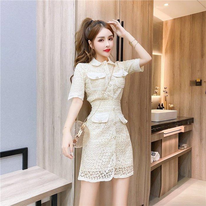 (新品優惠)裙裝 #20108  蕾絲排扣兩件式套裝 香風設計款