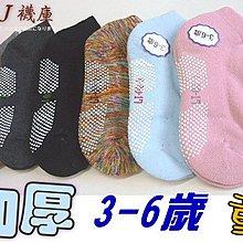 O-84-1全棉氣墊-防滑襪【大J襪庫】3-6歲女童男童襪-吸汗純棉質棉襪-毛巾底加厚彈性運動襪地板襪踝襪-好穿台灣製