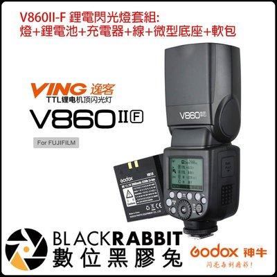 數位黑膠兔【 Godox 神牛 V86...