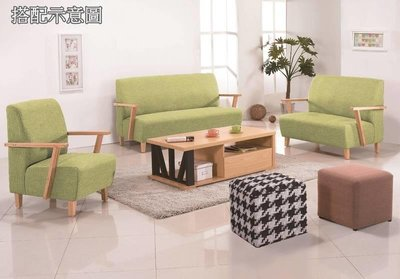 【風禾家具】FJF-671-A@本色綠皮1+2+3沙發【台中14100送到家】一人+兩人+三人沙發 乳膠皮 北歐風 傢俱