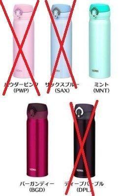 JP8現貨供應 日本THERMOS膳魔師 JNL-500 0.5L 真空 斷熱保冷 保溫杯 現貨供應 深紫/藍/粉紅缺貨