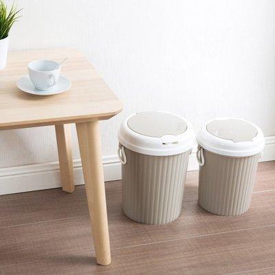 彈蓋式垃圾桶客廳塑料垃圾簍 家用廚房衛生間大號帶蓋紙簍JJ059