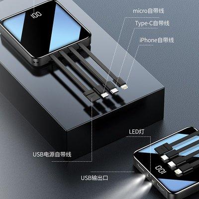 乾一STIGER 充電寶20000毫安時自帶線超薄小巧迷你快充便攜式蘋果華為大容量移動電源手機1WmAh 快充版【循環2