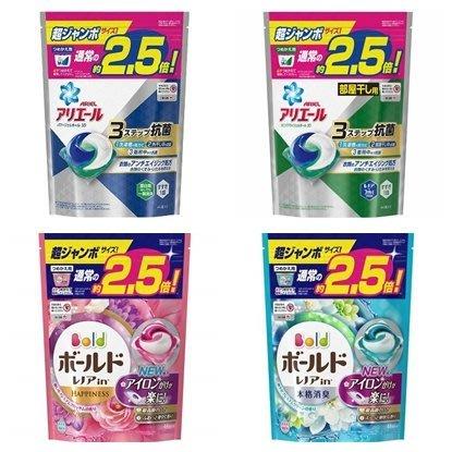 【東京速購】日本代購 P&G 第三代 洗衣凝膠球 洗衣球 運動 加強消臭版 (44粒/26粒)