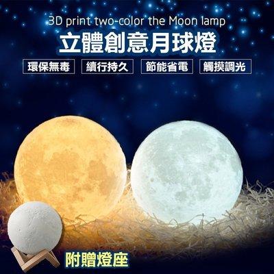 月球燈 3D USB 月影 月亮燈 小...