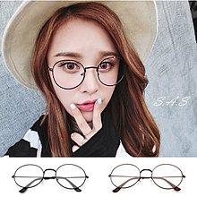 金屬細框眼鏡 金屬框眼鏡 鏡框 鏡架 平光眼鏡 復古眼鏡 文青眼鏡 小清新風格眼鏡 無度數眼鏡 造型眼鏡 375