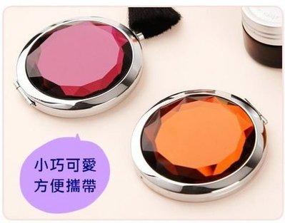 全場最平($25包郵) 水晶化妝鏡 公主鏡 細小可座檯 放手袋銀包隨身便攜 補妝鏡(雙面可照)