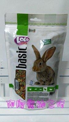 【阿肥寵物生活】波蘭LOLO-營養滿分寵物兔主食600公克