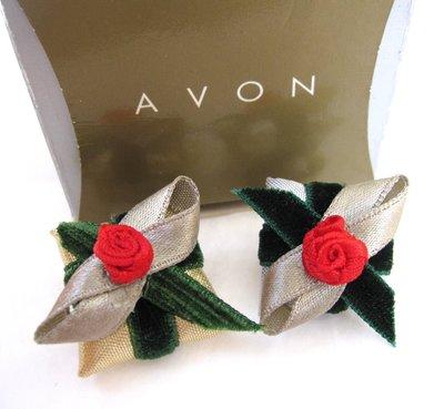 【戴大花2】Vintage- 經典【Avon】1997年 Packaged Pin 一對包裹造型 輕巧 別針 #B53