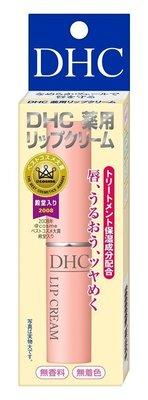 ~二本家~  [現貨] 日本帶回 100%日本製 DHC 純橄欖油護唇膏 1.5g