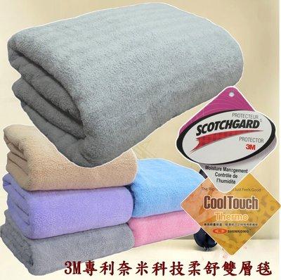 厚毛毯發熱毯台灣製3M專利加厚雙層毯150*200抗菌雙人厚毛毯中空紗雙層發熱毯不掉毛厚被毯禮物首選另售3M毛巾浴巾浴袍