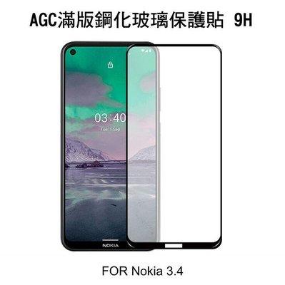 --庫米-- AGC Nokia 3.4 CP+ 滿版鋼化玻璃保護貼 全膠貼合 真空電鍍
