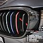 【Artist阿提斯特】BMW 3GTGT 3M 1080 AVER...