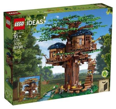 LEGO 樂高 21318 【樂高熊】 IDEAS系列 樹屋 全新未拆 保證正版