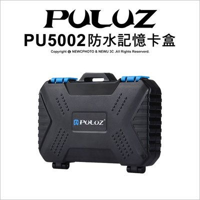 【薪創光華】PULUZ 胖牛 PU5002 防水記憶卡盒 CF SD TF 記憶卡 卡套 內存卡盒 防水 防塵