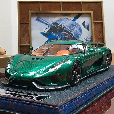 車模收藏 1:18汽車模型沙沙汽車模型 Frontiart As 1:18 柯尼塞格 Regera 仿真高端現貨