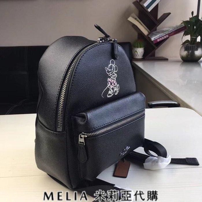 Melia 米莉亞代購 COACH 2018ss 7月更新 F29353 米奇包 雙肩包 後背包 書包 內裡點點超可愛