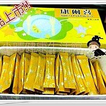 ☆小晴賀寶芙-康爾喜乳酸/益生菌 『完整批號不刮除』只要1250元/盒 5盒再優惠 二盒起就免運 【面交、超商、宅配】