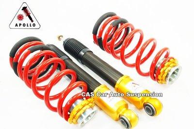 【CAS】 APOLLO 阿波羅避震器 R-PRO A1高低可調避震器MINI  COOPER S (02~UP)