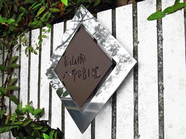 ☆成志金屬☆*極高品質特製*不鏽鋼雙色門牌,外層不鏽鋼銀色,內層咖啡色,悠然別緻