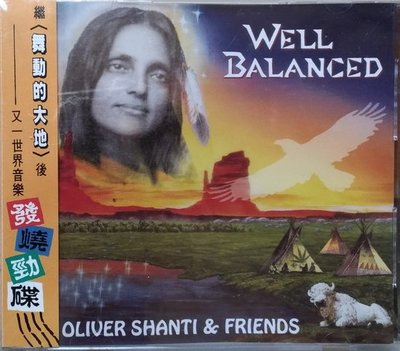 《絕版專賣》Oliver Shanti 奧立佛香提 / Well Balanced 均衡 (側標完整)
