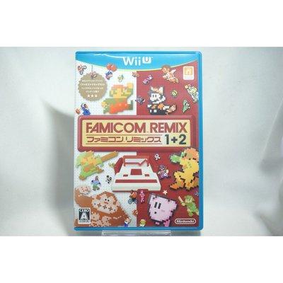 [耀西]二手 純日版 任天堂 Wii U WiiU FAMICOM REMIX 1 + 2 含稅附發票