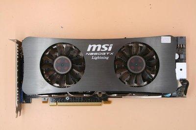 微星 MSI N260GTX Lightning Black Edition 軍規級 顯示卡