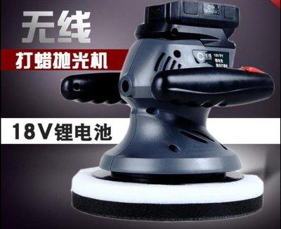 無線打蠟機充電拋光機汽車車載打蠟機拋光機迷你打蠟機12VCY