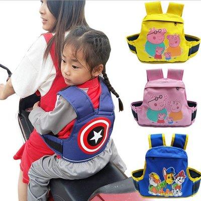 糖衣子輕鬆購【WE0174】多功能兒童機車安全帶兒童防摔防防丟安全帶機車安全背帶