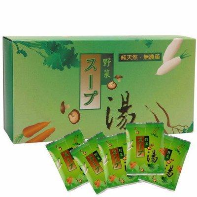 回饋價 五行蔬菜湯/野菜湯 (30包/盒)  買5+1