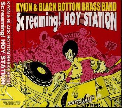 K - KYON & BLACK BOTTOM BRASS BAND - SCREAMING HOY 日版 - NEW