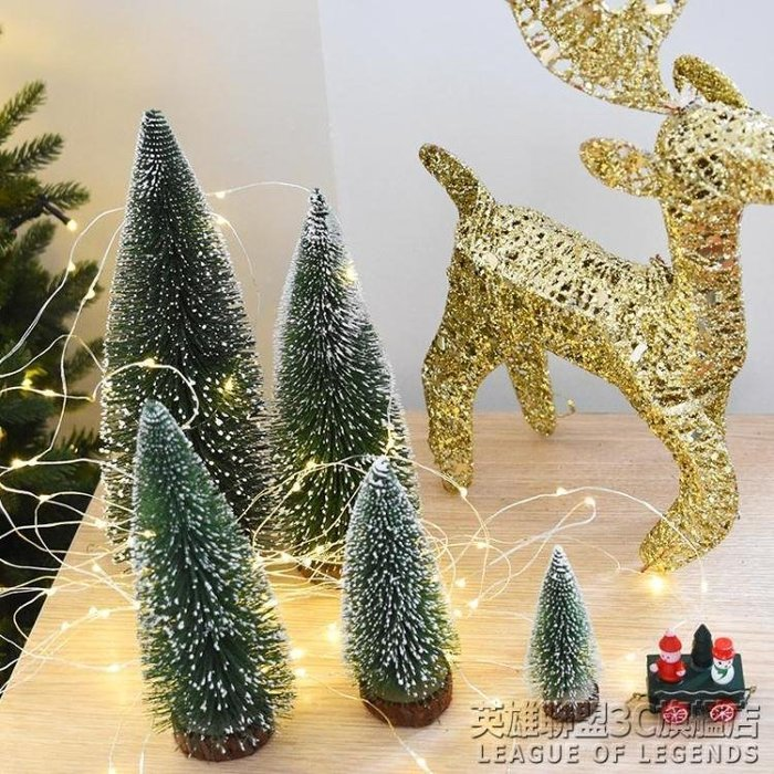 諾琪 沾白雪鬆小聖誕樹迷你鬆針植絨聖誕樹聖誕節裝飾品桌面擺件 Biglove