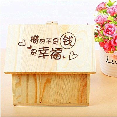 小花花精貨店-木頭木質存錢罐男生男童兒...