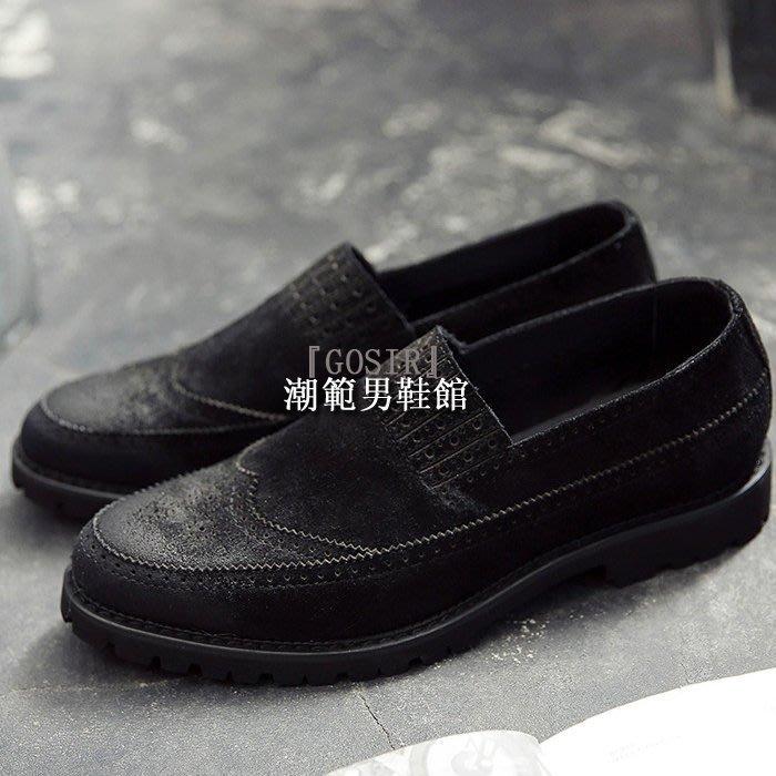 『潮范』 WS5 真皮雕花休閒皮鞋男鞋韓版厚底皮鞋布洛克皮鞋增高皮鞋休閒鞋人氣鞋GS583