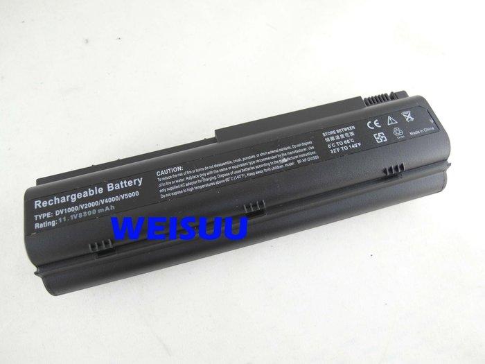 {偉斯科技}DV1000 V2000 M2000 DV4000 V4000 ZE2000 C300 C500 原廠電池